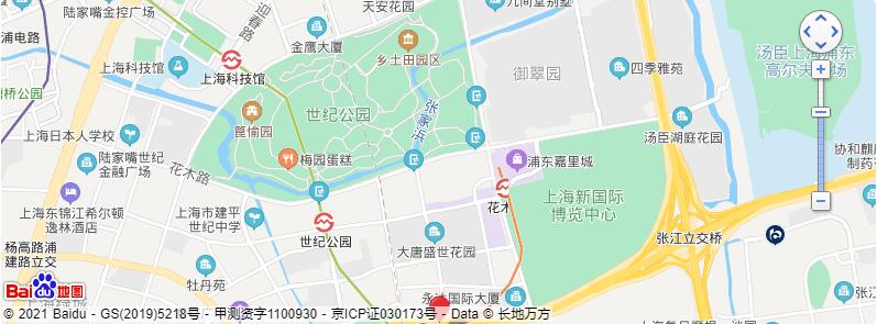 2021年中国环博会【尚诚】期待和您相约